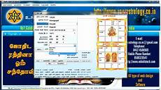 Horoscope Chart In Tamil With Predictions Free Tamil Astrology Astrology Software Jothitam
