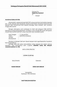 contoh surat undangan peringatan maulid nabi muhammad saw