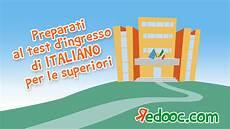 test ingresso italiano prima media test di ingresso di italiano preparati per la prima