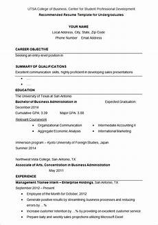 Cv Template For University Students How To Write A Cv For Admission In A University