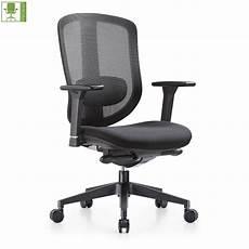 Cool Office Furniture China Best Seller Unique Design Ergonomic Black Computer