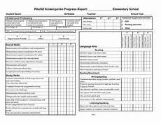 School Progress Report Template Kindergarten Social Skills Progress Report Blank Templates