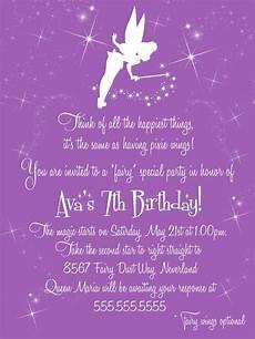 Fairy Party Invitation Wording Fairy Party Invitation Wording Fairy Enchanted