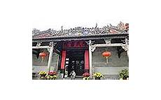 Guangzhou Ancestral Temple Of The Chen Family Pictures