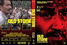 Free Movie Cover Old Stone Dvd Cover Cover Addict Free Dvd Bluray