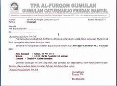 contoh undangan resmi mas mur blog s