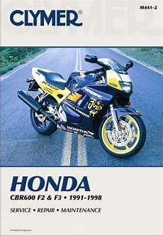 Honda Cbr 600 Manual F2 F3 Service Repair Owners