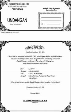 20 contoh surat undangan khitanan terkini desain undanganku