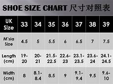 Ua Shoes Size Chart Fsyn By Nk December 2012