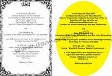 contoh undangan pernikahan versi bahasa inggris contoh