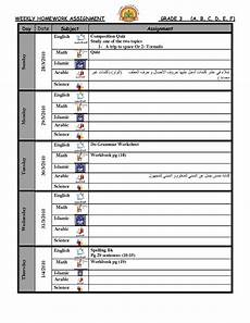 Homework Assignments Template Printable Daily Homework Assignment Sheet