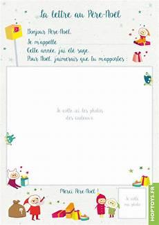 Lettre Au Pere Noel T 233 L 233 Chargez La Lettre Au P 232 Re No 235 L