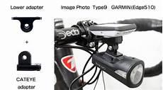 Garmin Mount Light Adapter Garmin Light Mount For Giant Aerobars Bike Forums