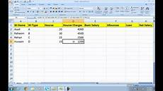 Ms Excel Sheet Create Salary Sheet In Ms Excel 2007 In Pashto Part 26