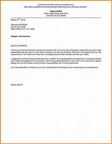 Cover Letter Interview 9 Thank You For Job Interview Card Authorization 2017