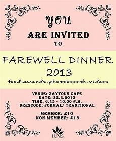 Farewell Dinner Invitation Letter Farewell Party Invitation For Students Going Away Party
