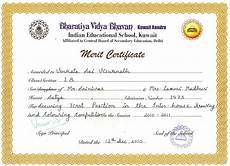 Merit Certificate Sample Venky Merit Certificates Calligraphy And Drawing