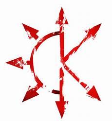 khaos by design flyer fan