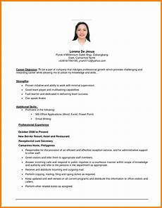 Job Resume Objectives Example Of Resume Objective Resume Templates Resume