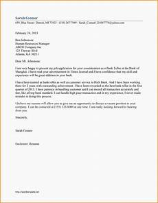 Intro Letter For Resume 8 Self Introduction Letter For Job Introduction Letter