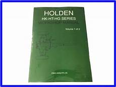 Workshop Manual Hk Ht Hg Factory Reprint Volume 1 Amp 2