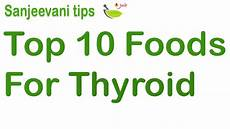 Thyroid Diet Chart In Marathi Top 10 Food For Thyroid थ यर इड क घर ल उपच र