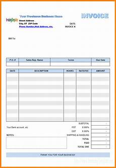 Sample Mobile Bill 7 Mobile Phone Bill Format In Excel Sample Travel Bill