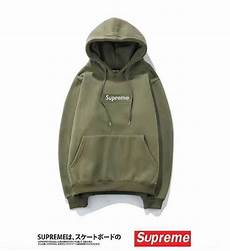 supreme clothes cheap buy yeezy shop cheap yeezy boost 350 nmd buyyeezy