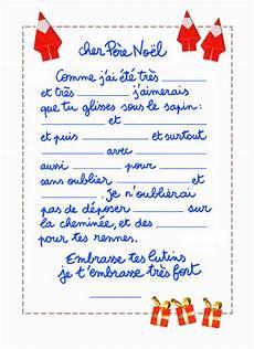 Lettre Au Pere Noel Sample Cover Letter Exemple De Lettre Reponse Du Pere Noel