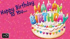 Birthday Wishes Images Free Download Happy Birthday Wishes Images Free Download Happy