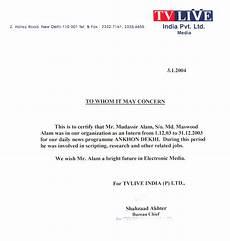 Other Words For Internship 11 Internship Certificate Formats Certificate Format