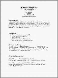Paste Resume Free Collection 43 Copy And Paste Resume Template New