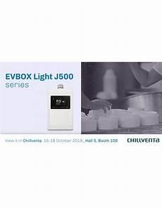 Kaydee Light Control Solutions Evbox Light J500 Control Solution For Seasoning Rooms