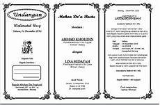 download template undangan walimatul ursy ms word