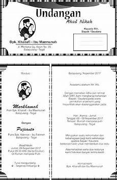 download file undangan akad nikah undangan akad nikah marhamah