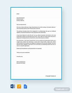 Immigration Letter Of Recommendation For Family Free Immigration Reference Letter For A Family Member