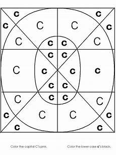 Hidden Image Worksheet Alphabet Recognition