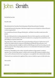 Printable Cover Letter Cover Letter Template Examples Printable Calendar Templates