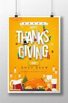 thanksgiving ace cards templates car wash flyer print template car wash ad layout
