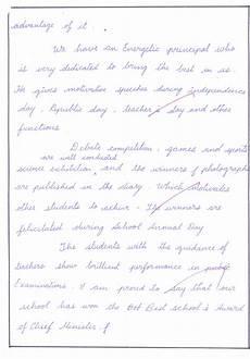 Essay On My Favourite Teacher 001 Essay On My Favourite Teacher Example Thatsnotus