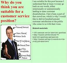 Interview Question And Answers For Customer Service Representative 15 Best Images About Customer Service Behavioral Interview