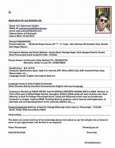 Resume Of Job Application Application For Any Suitable Job Resume 2014