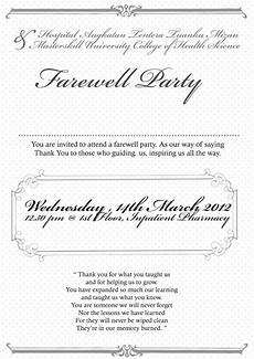 Invitation Card For Farewell Party To Seniors Fare Well Party Invitation Wording