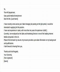 Cover Letter Sample Email 11 Email Cover Letter Templates Sample Example Free