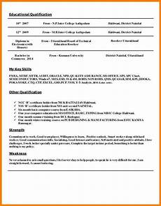 Qualifications For Resumes Resume Format Qualifications Resume Templates Resume