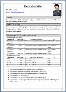 Top 10 Resumes Top 10 Resumes Free Download Sample Template Examples Of