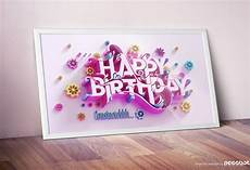 Free Downloadable Card 21 Birthday Card Templates Free Sample Example Format