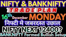 Nifty Option Premium Chart Bank Nifty Amp Nifty Tomorrow 16th December 2019 Daily Chart