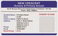 student i card template id card coimbatore ph 97905 47171 elementary school