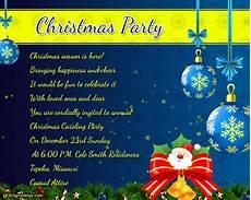 Christmas Carol Invitation Wording Christmas Party Invitation Wording 365greetings Com